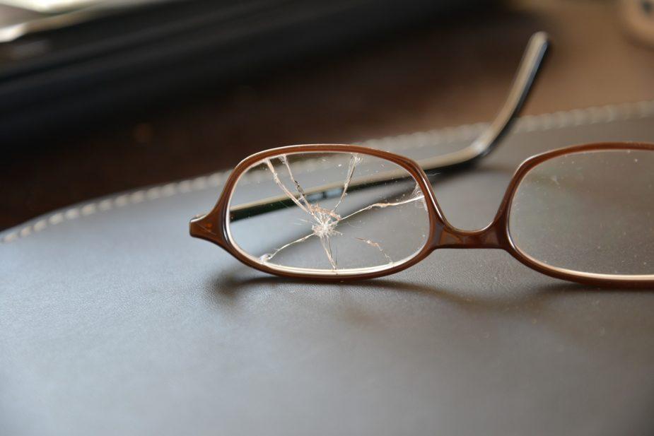 Glasses 1611121 1920